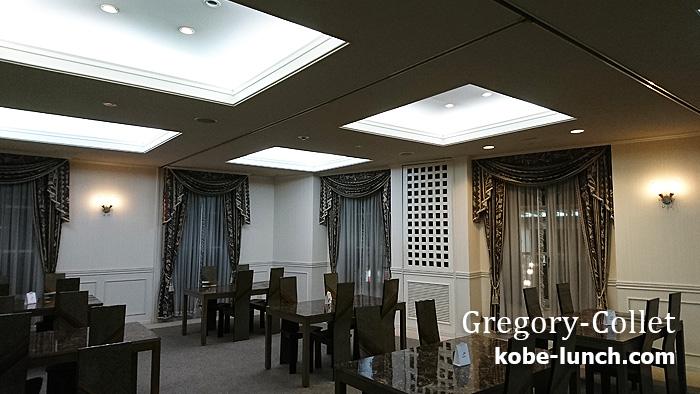 グレゴリーコレ 神戸元町本店