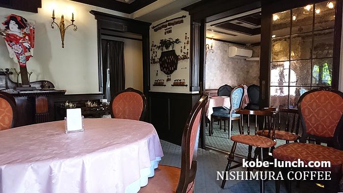 にしむら珈琲 北野坂店 インテリア