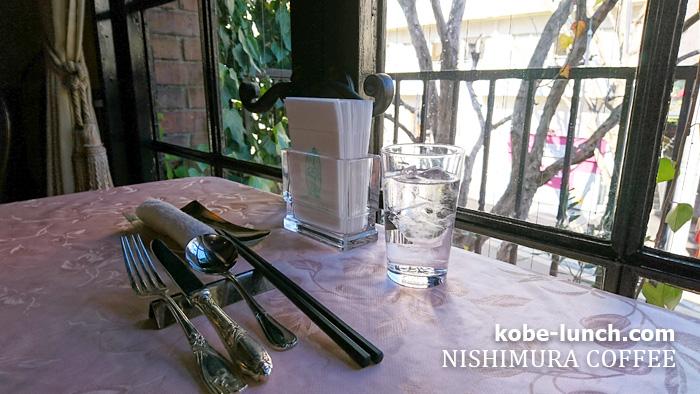 神戸 にしむら珈琲 北野坂店