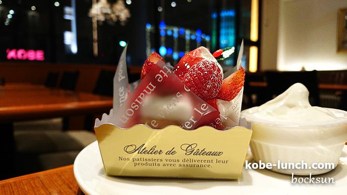 ボックサン 苺ケーキ