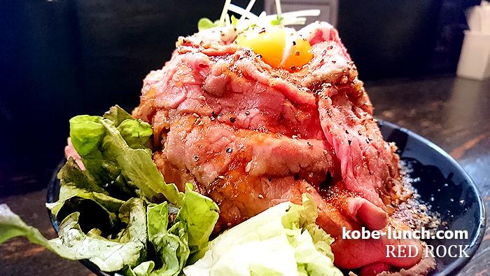 レッドロックのローストビーフ丼