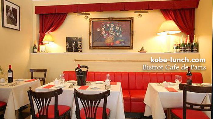 kobe Bistrot CafedeParis