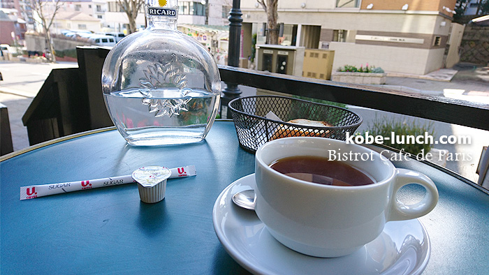 KOBE Bistrot Cafe de Paris