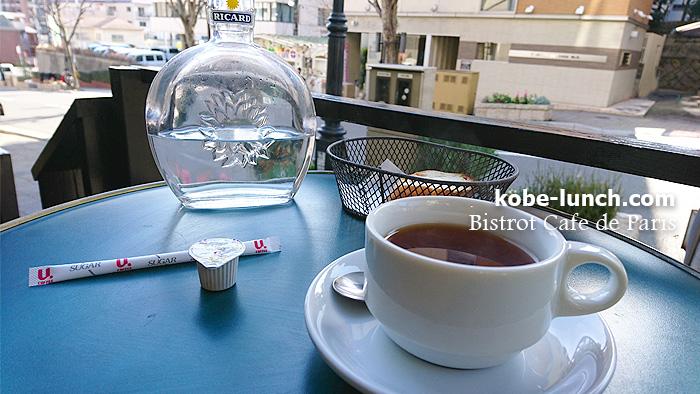 KOBE Bistrot Cafe de Paris