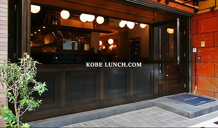 リストランテハナタニ ristorante-hanatani 三宮
