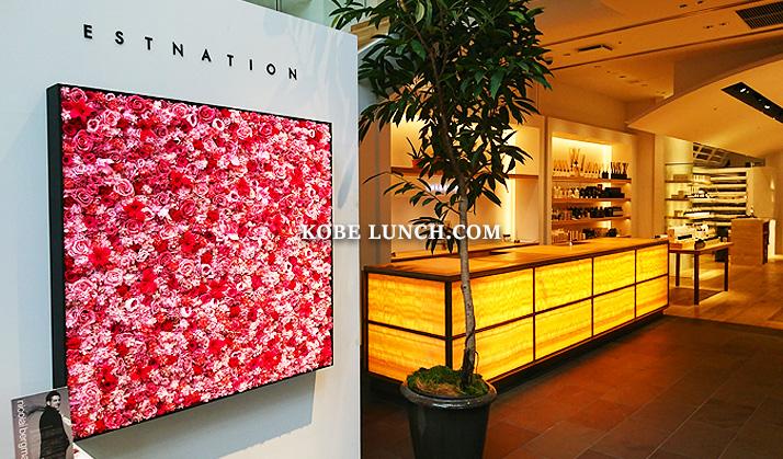 【エストネーション神戸】百花繚乱な花のテーブルで素敵カフェを♥【NomuKobe】