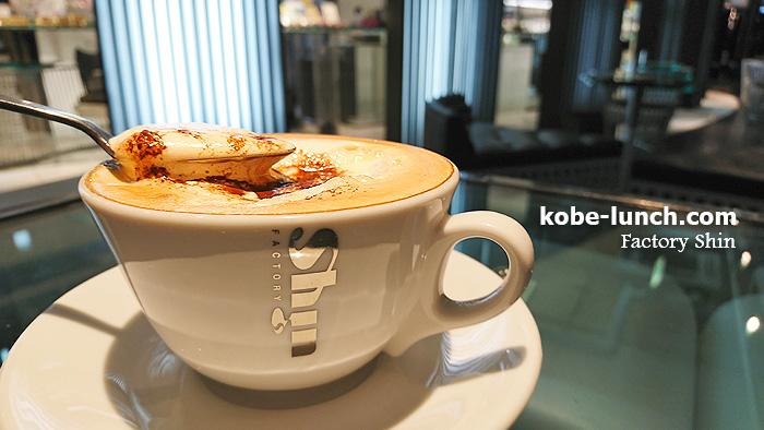 ファクトリーシン コーヒー
