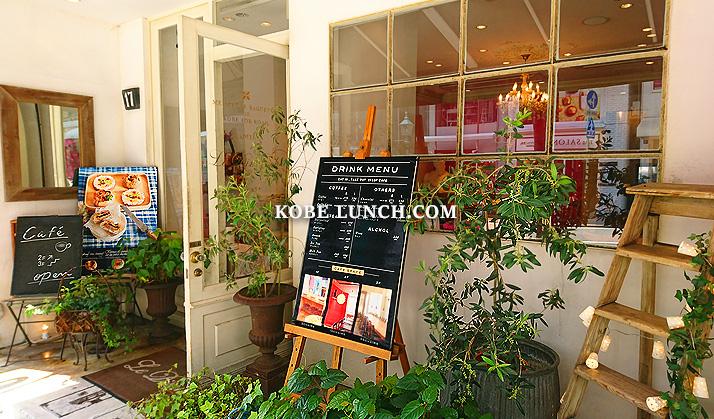 【ル・ディマンシュ神戸】ブティックのような可愛いパン屋さん【Le Dimanche】