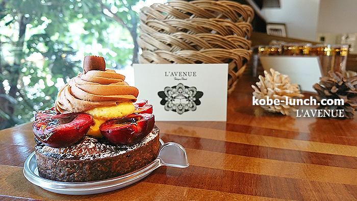 ラヴニューのケーキ 神戸北野