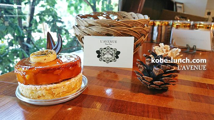 ラブニュー チョコレートケーキ