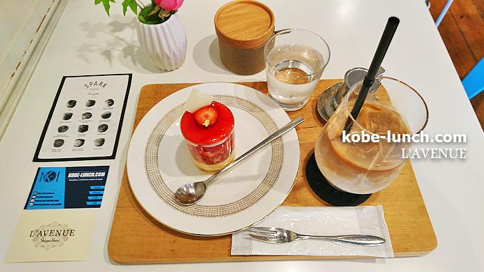カフェスパーク 神戸北野