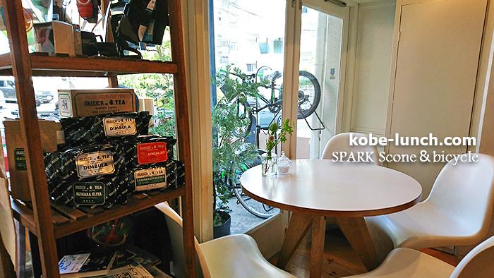 神戸北野 カフェスパーク