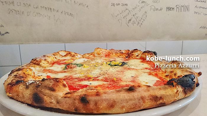神戸三宮アズーリ ピザ