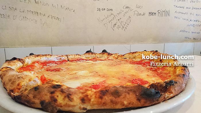 Pizzeria Azzurri神戸 アズーリ ピザ