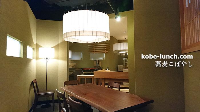 神戸北野蕎麦こばやし