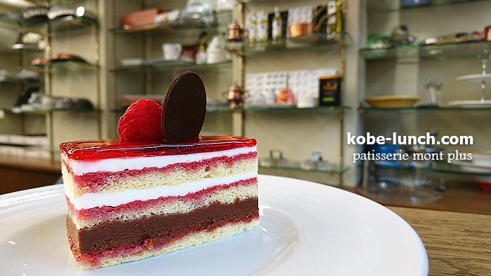 神戸元町モンプリュのケーキ