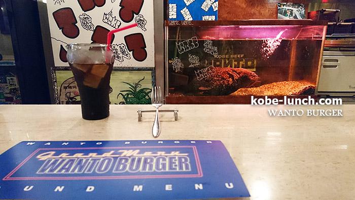 神戸ワントバーガー