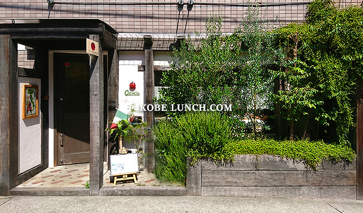trattria-cociinella トラットリアコチネッラ 神戸三宮