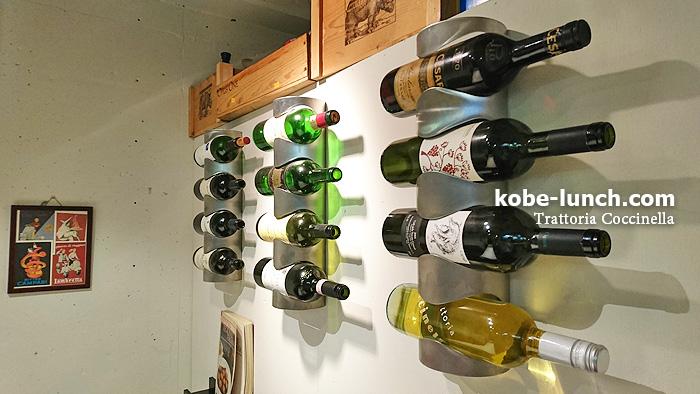 トラットリアコチネッラのワイン