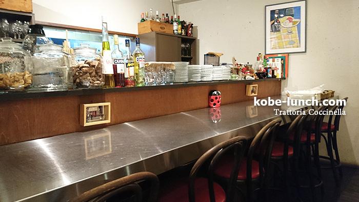 トラットリアコチネッラ 神戸 カウンター席