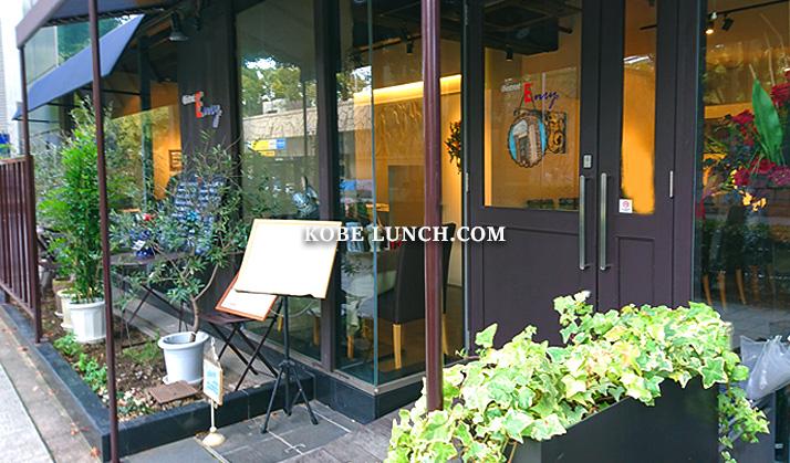 【Bistrot Enry. 】旧居留地のビストロアンリーでフレンチランチ【神戸】