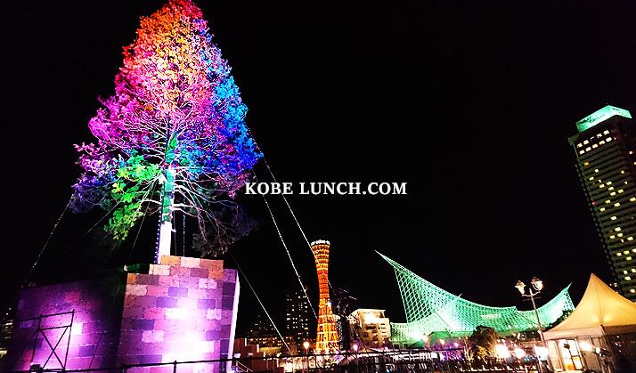 【ハーバーランド】神戸世界1高いクリスマスツリー誕生へ【超巨大!】
