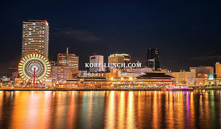 【絶景スポット】神戸で人気の夜景ポイントまとめ【デートにおすすめ】