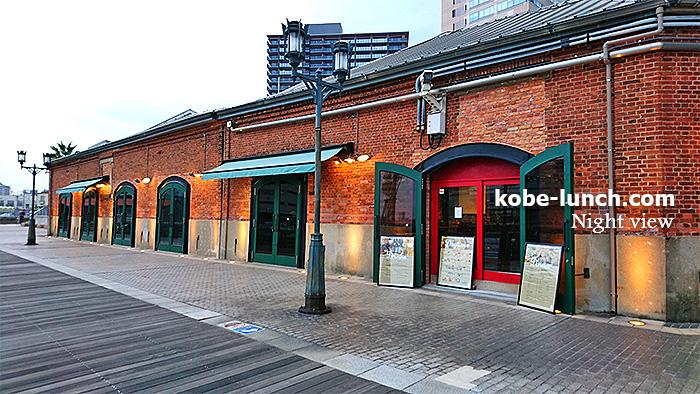 神戸赤レンガ倉庫 夜景