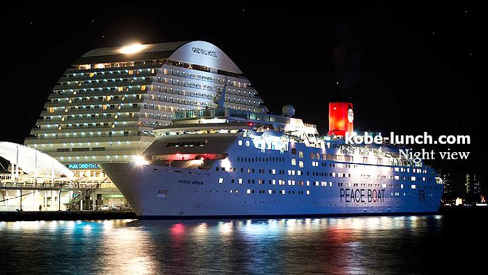 神戸豪華客船