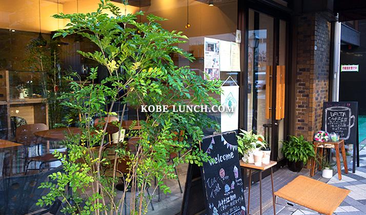 【三宮磯上】デルタコーヒー・アイスと珈琲でまったりタイム【DELTA COFFEE】
