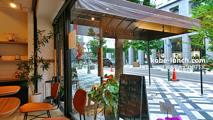 デルタコーヒー神戸