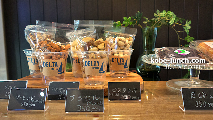 DELTA COFFEE 三宮