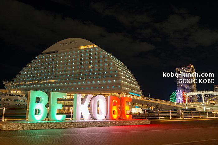 BEKOBE夜景