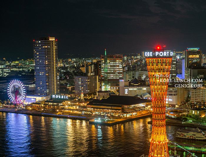 ホテルオークラ神戸夜景