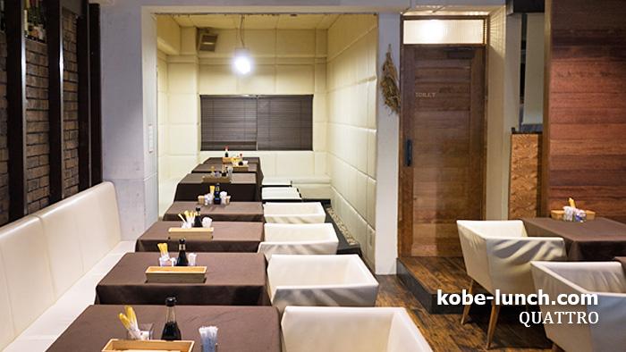 神戸 洋食クアトロ