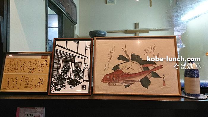 神戸元町そば処 卓