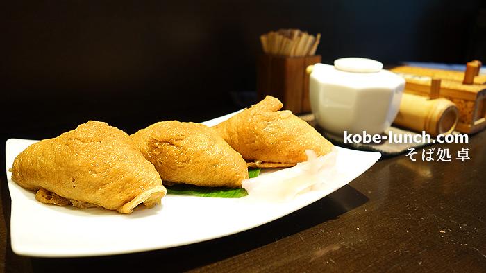 神戸元町そば処 卓 いなり寿司
