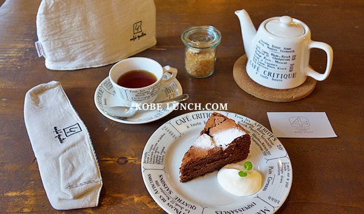 cafe quatre カフェキャトル 神戸元町