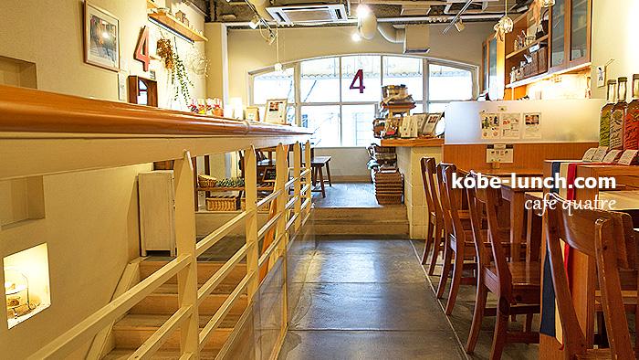 cafe-quatre 元町
