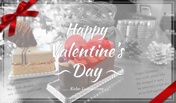 【人気のチョコレート】バレンタインにもおすすめ!【お取り寄せスイーツ】