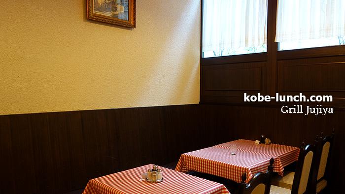グリル十字屋 神戸 洋食