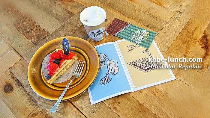 神戸ショコリバ 絵 絵画 ギャラリー