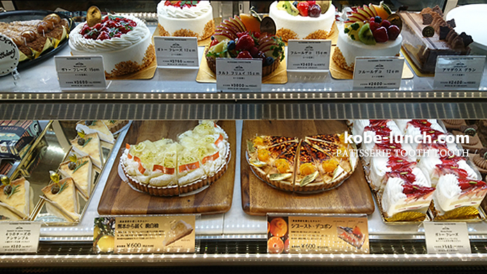 PATISSERIE-TOOTH TOOTH本店