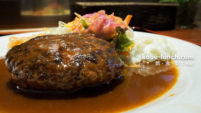 洋食ラミ ハンバーグ ランチ