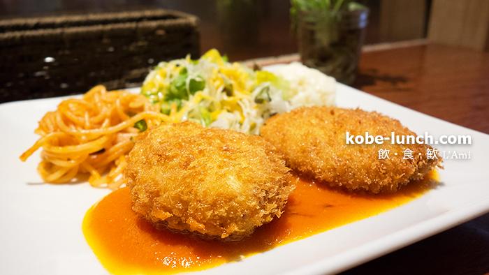 神戸 洋食L'Ami ラミ カニクリームコロッケ