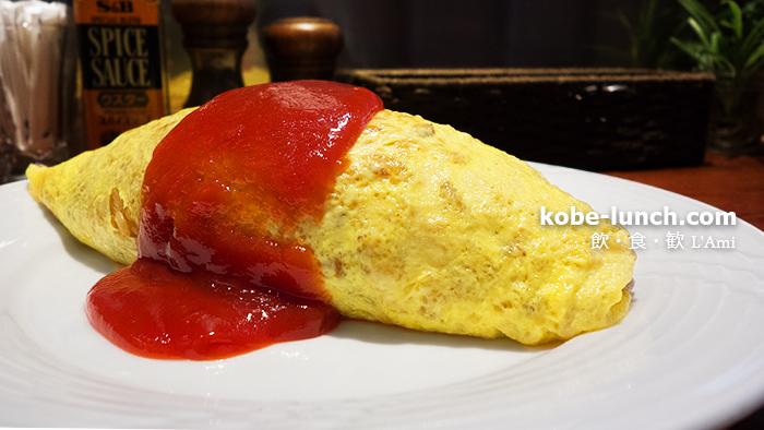 神戸洋食屋さんラミ