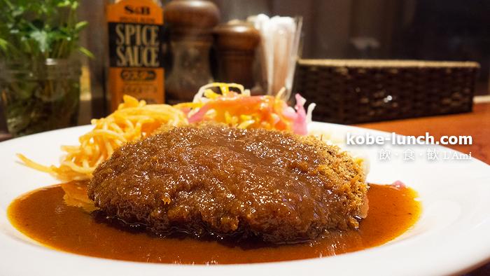 神戸 洋食L'Ami ラミ ランチ