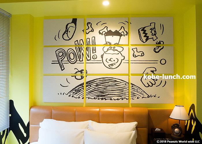 ピーナッツホテル神戸 部屋 51