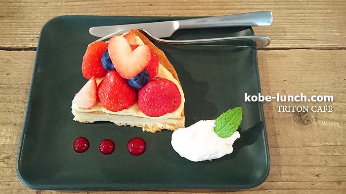 トリトンカフェ神戸 タルト