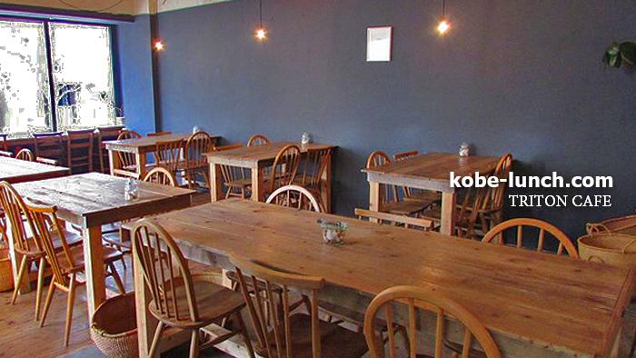 toriton-cafe